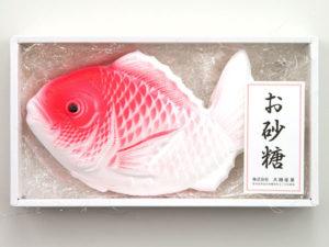 祝鯛(一尾鯛)