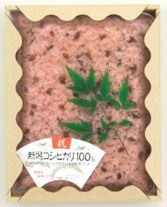 新潟コシヒカリ(赤飯風)